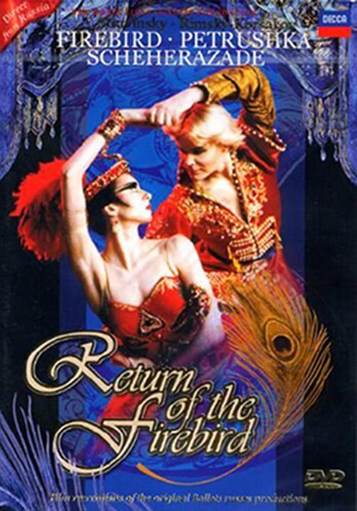 Universal presents: Return of the Firebird Film