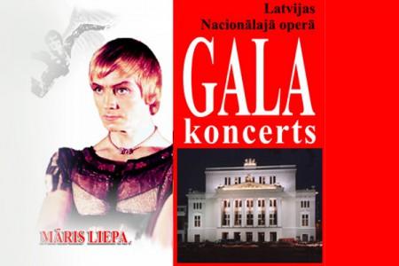 Ежегодный гала-концерт, посвященный памяти Мариса Лиепы в Латвийской Национальной Опере (Рига)