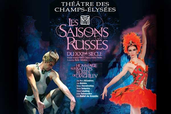 «Русские сезоны XXI века»  в Париже