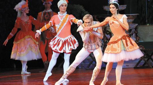 Максимум балета