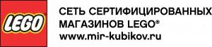 Сеть сертифицированных магазинов LEGO (ЛЕГО)