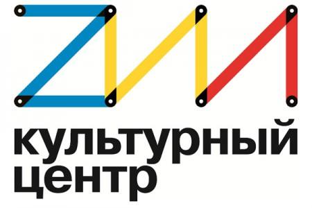 Встреча с народным артистом России Андрисом Лиепой в КЦ ЗИЛ