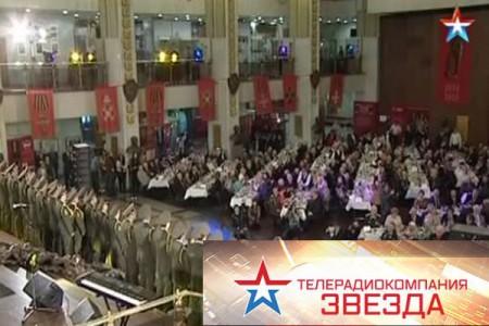 Ветераны битвы за Москву приехали на Бал Победителей