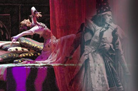 М.Ю.Лермонтов на балетной сцене
